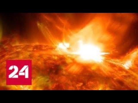 Ученые предсказали магнитную бурю, которая убьет людей - Россия 24