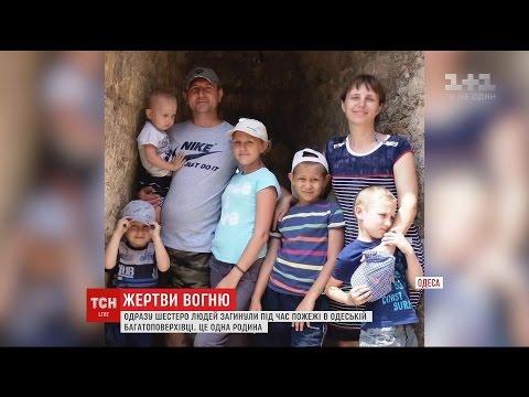 , title : 'В Одесі в реанімації помер дев'ятирічний хлопчик, який отруївся чадним газом'