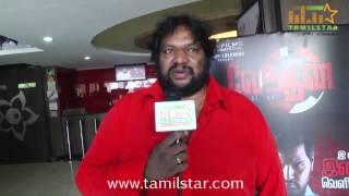 Srikanth Deva at Kalai Vendhan Movie Audio Launch