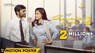 Velai Illa Pattadhaari (VIP) 2 - Motion Poster