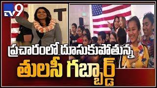 Tulsi Gabbard campaigns at Bay Area - TV9