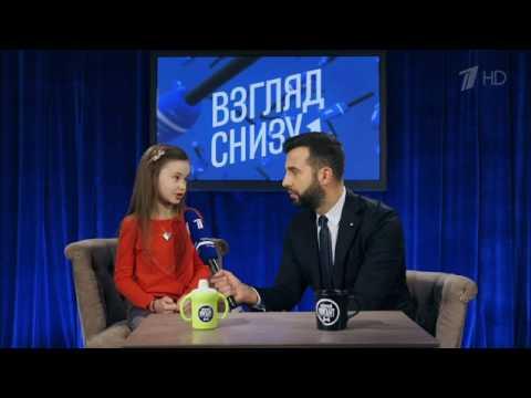 """, title : '""""Взгляд снизу"""" про любовь (17.02.17)'"""