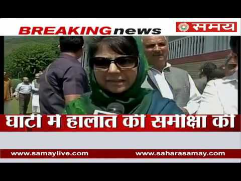 Mahbooba Mufty on worsening situation in Jammu & Kashmir