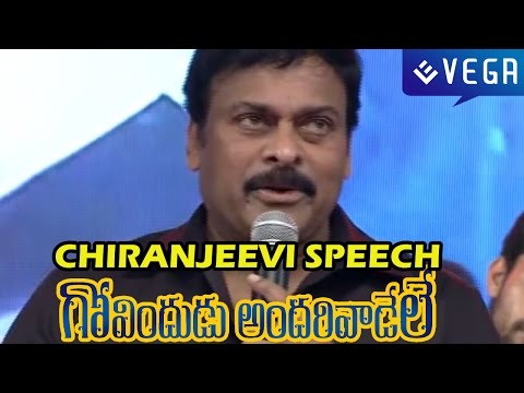 Chiranjeevi Speech at Govindudu Andarivadele Audio Launch