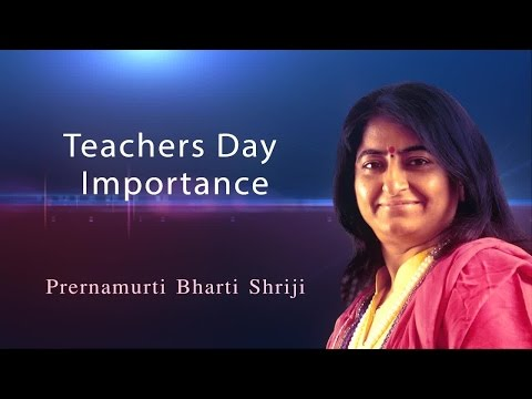 5 September Teachers Day Message by