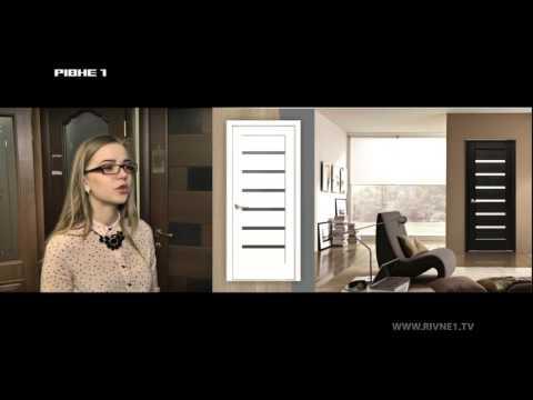 Міжкімнатні двері: як обрати якісні - поради від експерта [ВІДЕО]