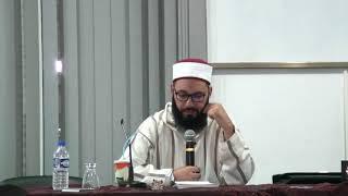 دورة في علم المنطق - الدرس 4/ الشيخ عصام السبوعي