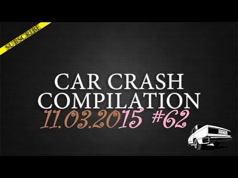 Car crash compilation #62 | Подборка аварий 11.03.2015