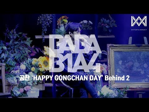 [BABA B1A4 4] EP.14 공찬 'HAPPY GONGCHAN DAY' Behind 2