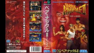 Arranged by Red Rum Original composed by Yuzo Koshiro Support Sega by picking up Streets of Rage 2 on Steam! http://store.steampowered.com/app/71165/