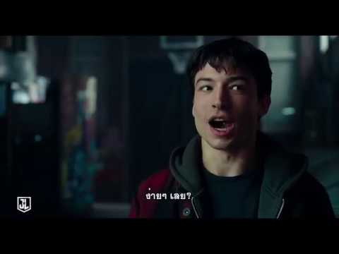 Justice League - The League Hero (ซับไทย)