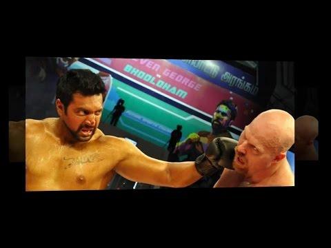 Bhooloham Trailer Success | Boologam Trailer Hd | Jayam Ravi | Trisha - entertamil.com