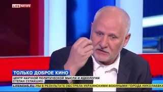 """Степан Сулакшин на Life News в программе """"Разговор"""""""