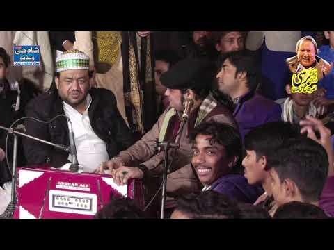 tumhe dillagi bhool jani   Barsi Nusrat Fateh Ali Khan   Kawal By Abid Meher Ali Faridi