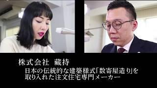 ラジオ「自分メイド」#01本編