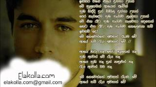 Mee sanda unath with lyrics.wmv