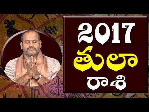 తులా రాశి 2017 Tula Rashi Libra Horoscope 2017 To 2018 Telugu Rasi Phalalu