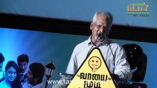 Manirathnam at Vaayai Moodi Pesavum Audio Launch
