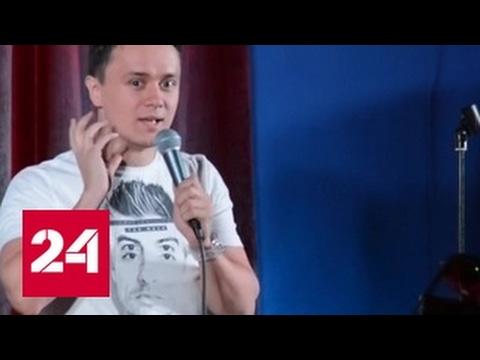 Резидента Comedy Club задержали за езду без прав