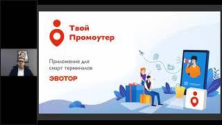 """19 мая бесплатный вебинар """"Способы продвижения оффлайн бизнеса в интернете"""""""