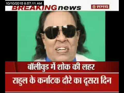 संगीतकार रवींद्र जैन नहीं रहे