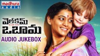 Welcome Obama Full Songs - Jukebox - Sanjeev Kumar Joshi, Urmila, Rachel