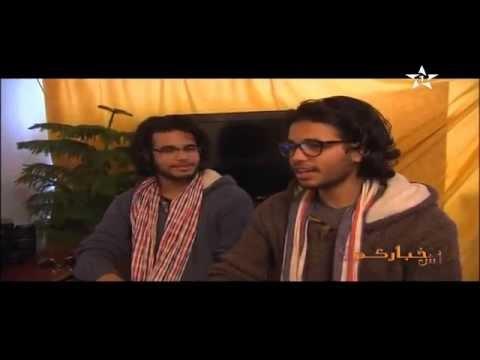 الخميسات : المصوران الفوتوغرافيان الكدميوي الحسن و الحسين في برنامج أش خباركم