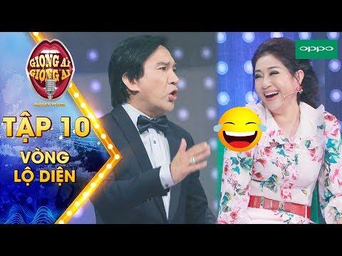 Giọng ải giọng ai 3|Tập 10 vòng lộ diện: Thoại Mỹ cười ra nước mắt với sự hài hước của Kim Tử Long - Thời lượng: 25:37.