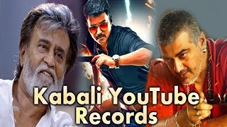 Kabali Teaser Records – Beats All YouTube Records Kollywood News 03/05/2016 Tamil Cinema Online