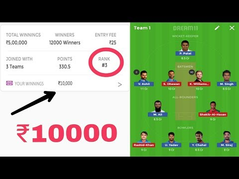 DD VS MI | IPL2018 DREAM TEAM