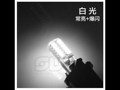 T10 silicone 24SMD 3014 led with strobe light(2pcs=1pair)