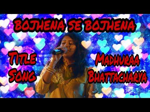Video BOJHENA SE BOJHENA | MADHURAA | FULL AUDIO download in MP3, 3GP, MP4, WEBM, AVI, FLV January 2017