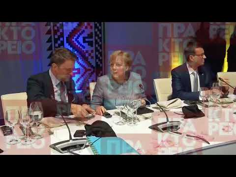 Βουλγαρία: Διήμερη Σύνοδος Κορυφής ΕΕ – δυτικών Βαλκανίων