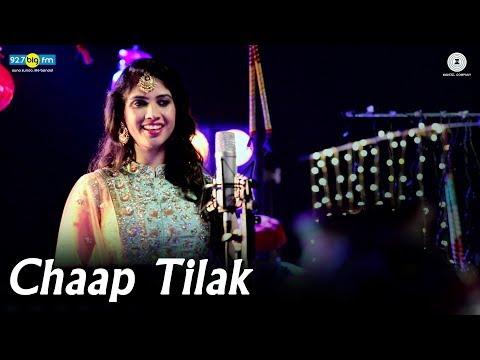 Chaap Tilak | Suro Ki Nau Deviya | Shivangi Bhayan