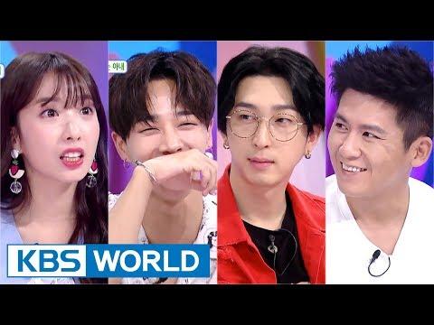 Hello Counselor - Hong Kyungmin, Lee Gikwang, Sleepy, Jisook [ENG/THAI/2017.09.18] (видео)