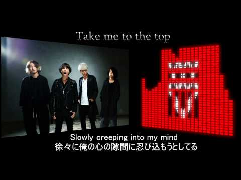 ONE OK ROCK--Take me to the top【和訳・歌詞付き】