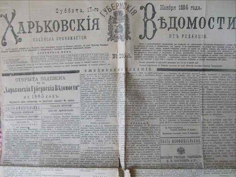 КОТЛЯРОFF FM (08.08.2018)  Газеты тех лет.