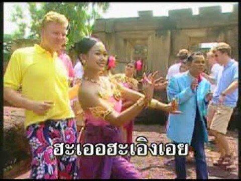 Khmer song กันตรึมสนุกๆ