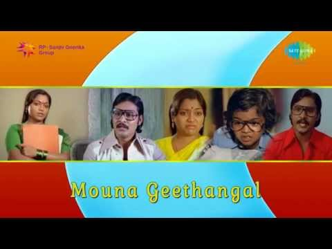 Mouna Geethanagal