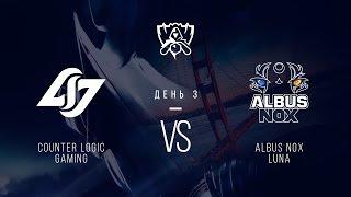 CLG vs ANoX, game 1