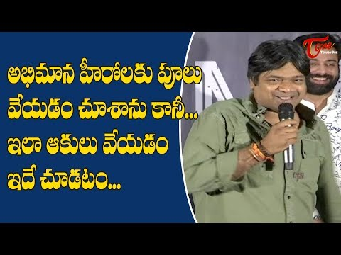 Harish Shankar Speech at Madha Movie Press Meet | TeluguOne Cinema