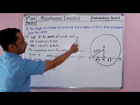 Miscellaneous Exercise 2. Problem No 6 To 8 . 8th Maths Maharashtra Board By Sgt Classes