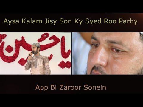 Video Ali He Asra Hasnain Ali Qadri download in MP3, 3GP, MP4, WEBM, AVI, FLV January 2017