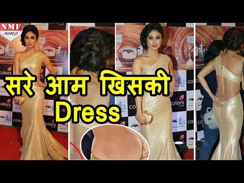 Video Tv की Naagin Mouni Roy ने Face किया Oops Moment,सरे आम खिसकी Dress download in MP3, 3GP, MP4, WEBM, AVI, FLV January 2017
