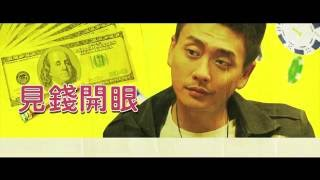 Nonton Buddy Cops               2016  Official Hong Kong Trailer Hd 1080 Hk Neo Film Sexy Action Comedy Film Subtitle Indonesia Streaming Movie Download