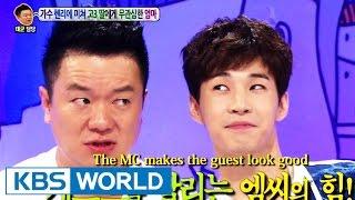 Hello Counselor - Henry, Chu Soyeong, Yu Taeung&more! (2014.08.04)