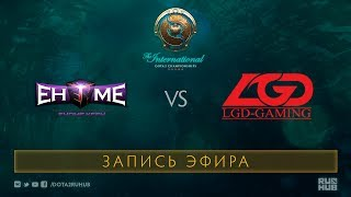 EHOME.K vs LGD, The International 2017 Qualifiers, map 2 [Lex, 4ce]