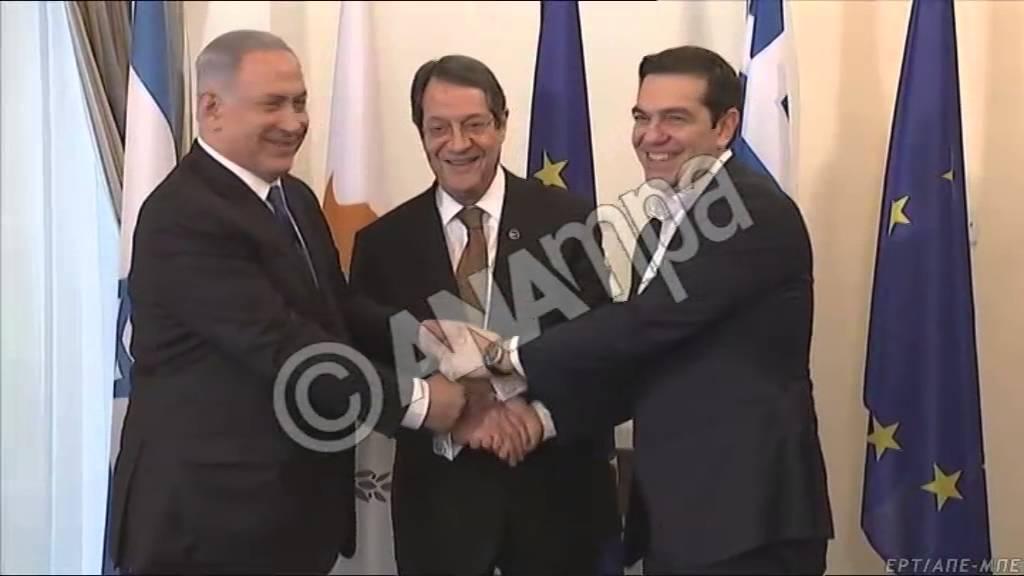 Tριμερής συνάντηση Ελλάδας – Κύπρου – Ισραήλ
