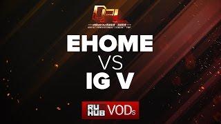 EHOME vs IG.V, DPL Season 2 - Div. B, game 1 [Inmate, Tekcac]
