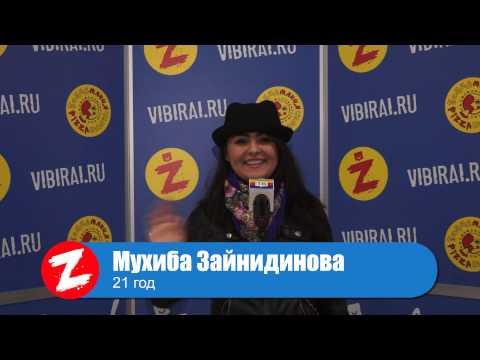 Мухиба Зайнидинова, 21 год